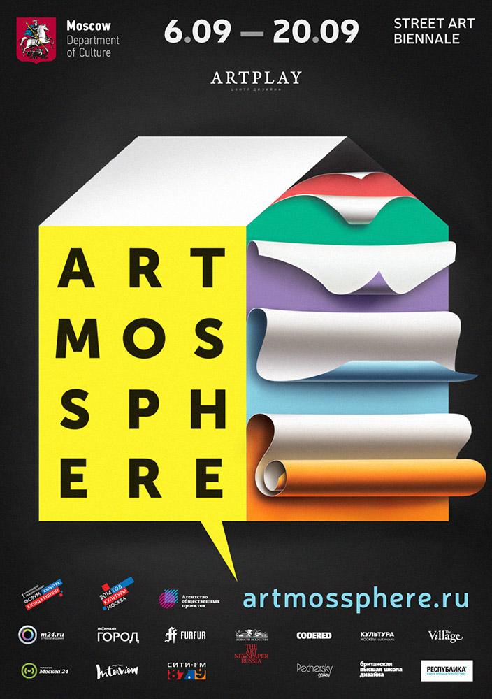 ARTMOSSPHERE 2014