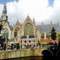 140906_Amsterdam_038