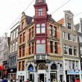 140906_Amsterdam_044