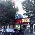 1806_Bronx_STREET_107