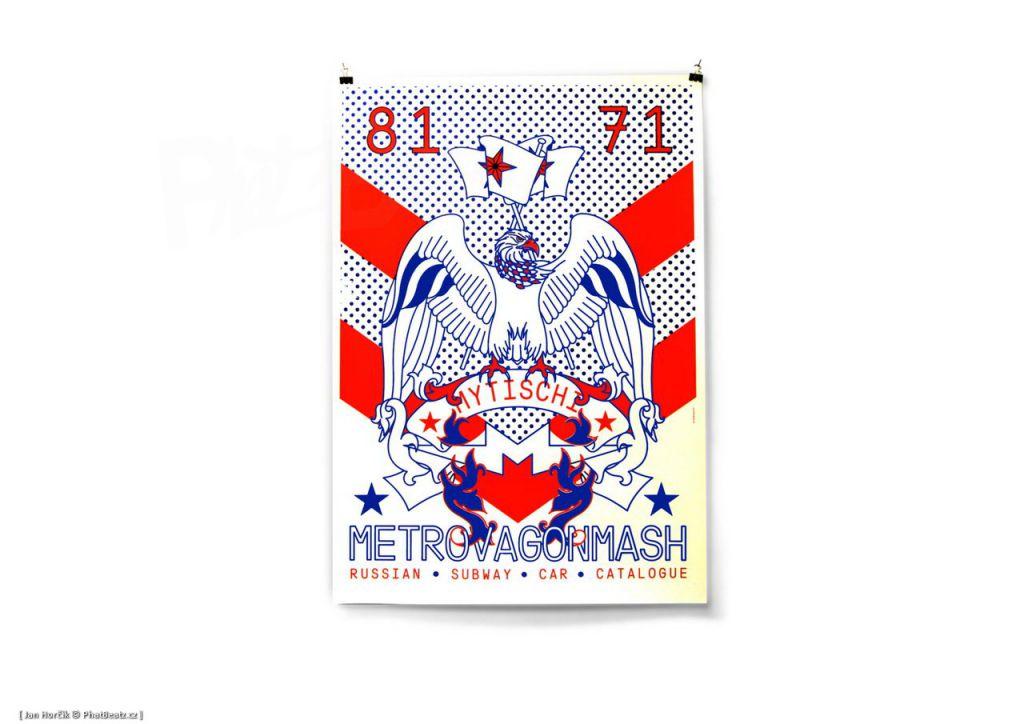 METROVAGONMASH_12