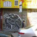 Manhattan_185