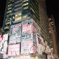 New_York_082