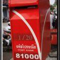 THAILAND2011_118