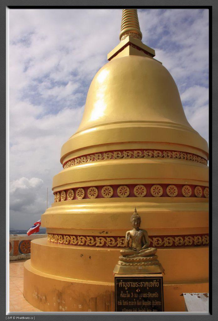 THAILAND2011_143